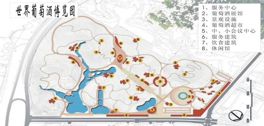 广西南宁世界葡萄酒博览园